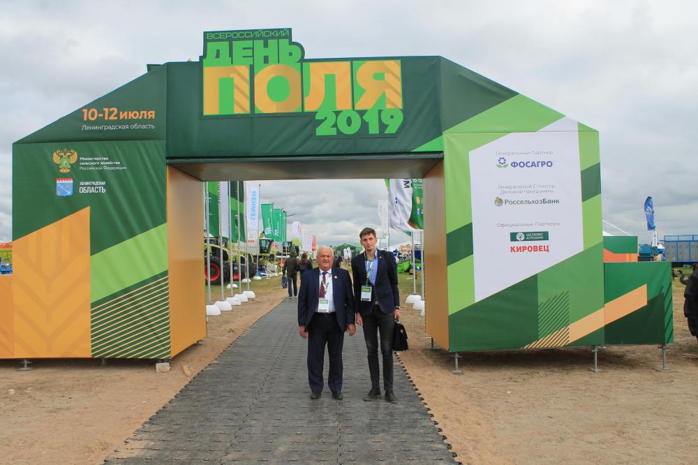 Всероссийский день поля 2019 посетила делегация ЦЧ МИС