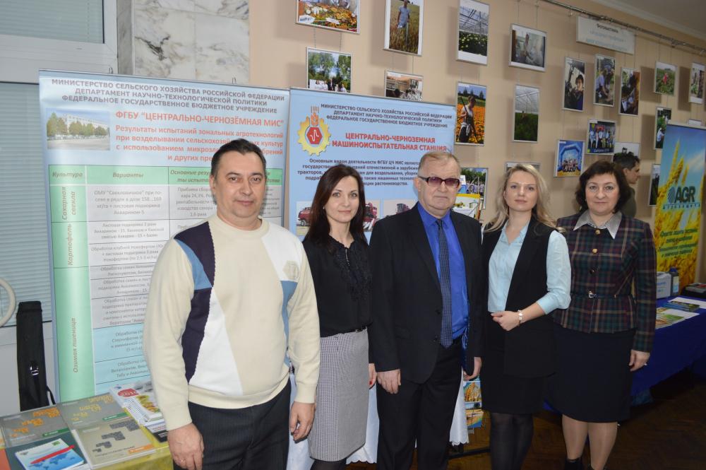 Областной  семинар специалистов  предприятий АПК региона состоялся в КГСХА