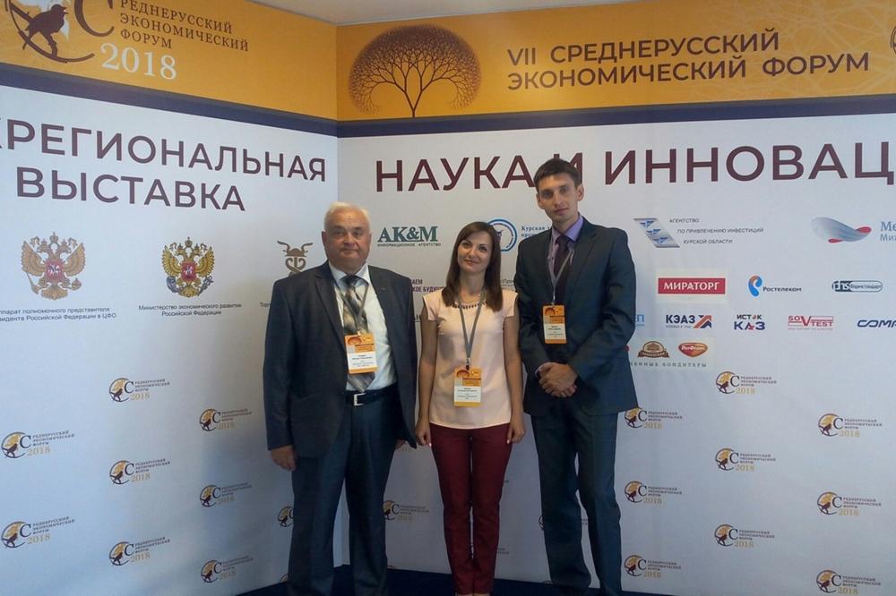 Научная работа коллектива станции победила в номинации