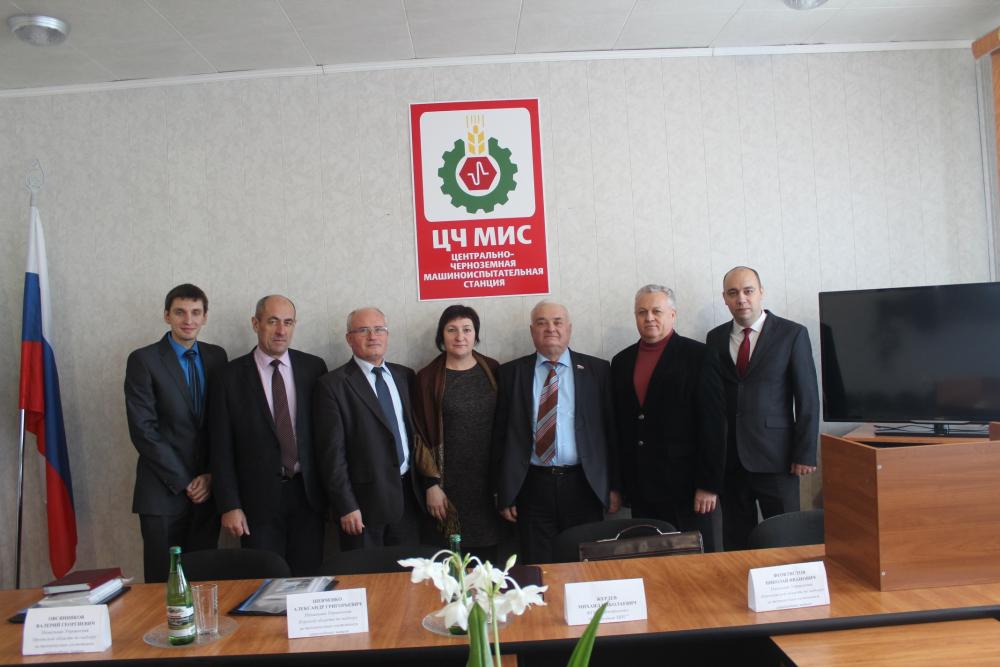 На МИС состоялось совещание с руководителями Инспекций и Управлений гостехнадзоров ЦФО